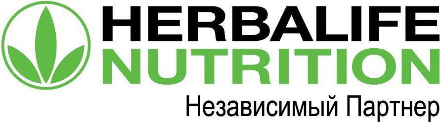 Herbalight